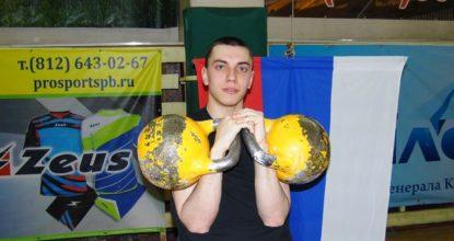 Денис Клешёв