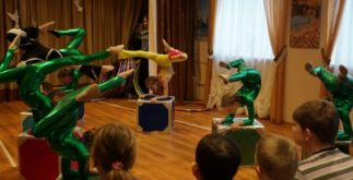 Юные циркачи