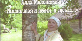 Книга про бабусю