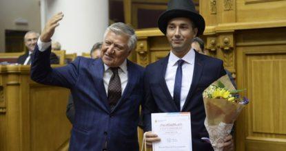 Николай Коугия