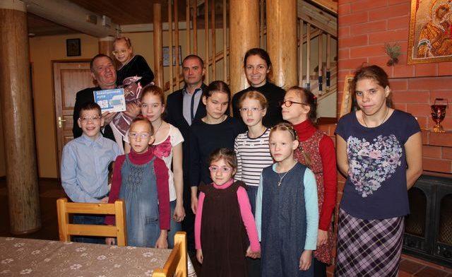 Семейный центр Надежда, п. Вырица