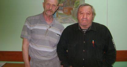 Сергей Зорин (слева) и Валерий Бондарев