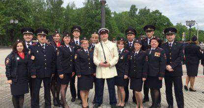 Сотрудники отдела на праздновании 220-летия гатчинской полиции