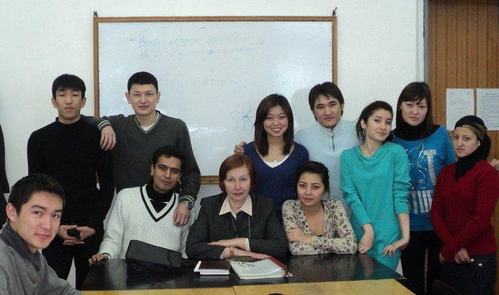Студенты Бишкекского университета