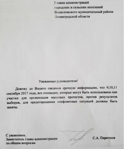 Фото с сайта echo.msk.ru