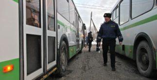 Автобусы - проверка