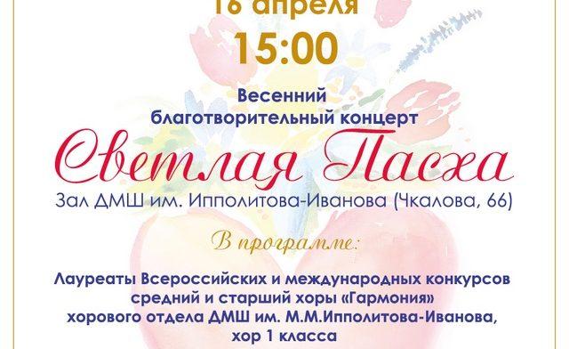 афиша_финал