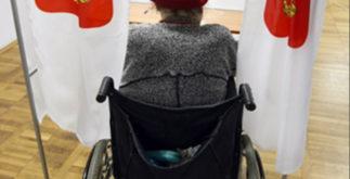 Инвалид голосует