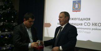 Александр Рамский