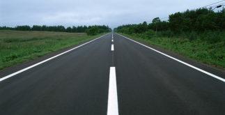 Идиально отремонтированная дорога