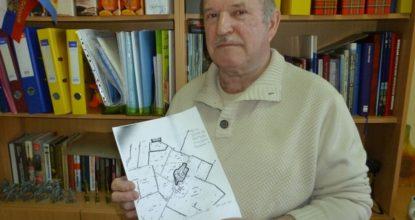 Юрий Бертенев