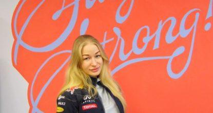 Екатерина Громыко
