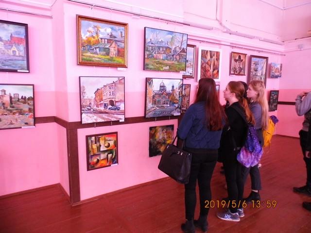 Выставка в Дружной Горке