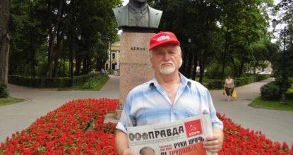 Коммунист Тарасов