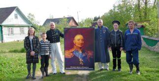 Буховецкие с портретом Витгенштейна