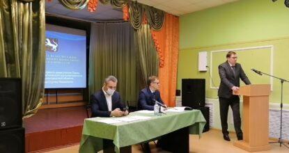 Отчёт за 2020 г.  Веревское поселение