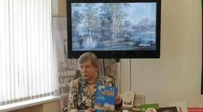 Алёна Тришина с книгами