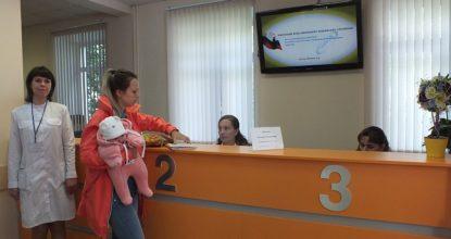 Регистратура детской поликлиники
