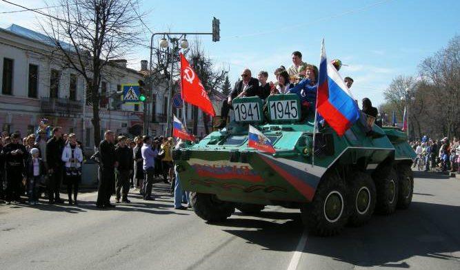 Автопробег День Победы