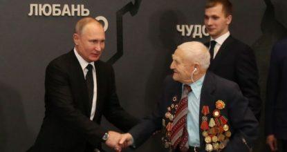 Путин с ветераном