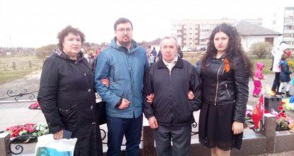 Семья погибшего солдата