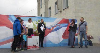 День России в Гатчине 1