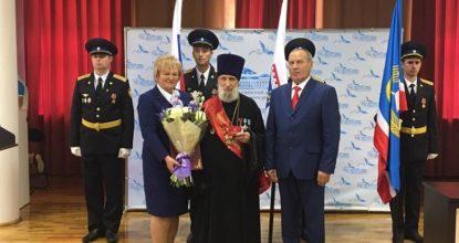 Михаил Юримский