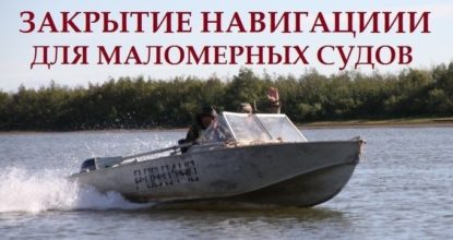 1_stat-ya_-_navigaciya_2019