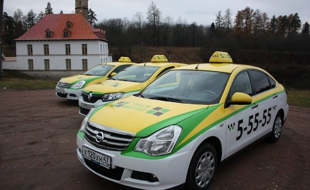 Такси Квартет