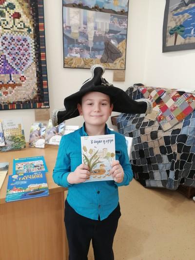 Мальчик в шляпе Павла с книгой