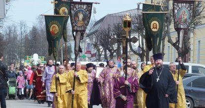 Крестный ход Марии Гатчинской