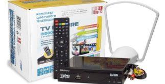 26777_antenna-remo-tv-future-indoor-dvb-t2