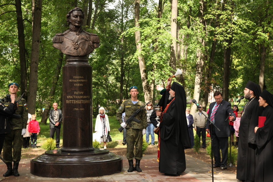 29.08.2014 Открытие памятника в Печорах