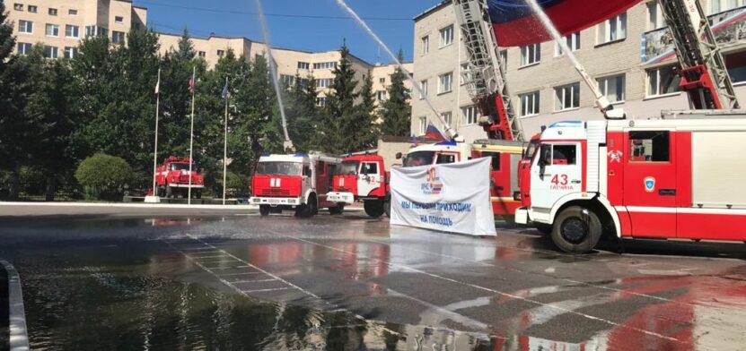 День рождения пожарной части