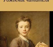 Книга Н.А. Баевой
