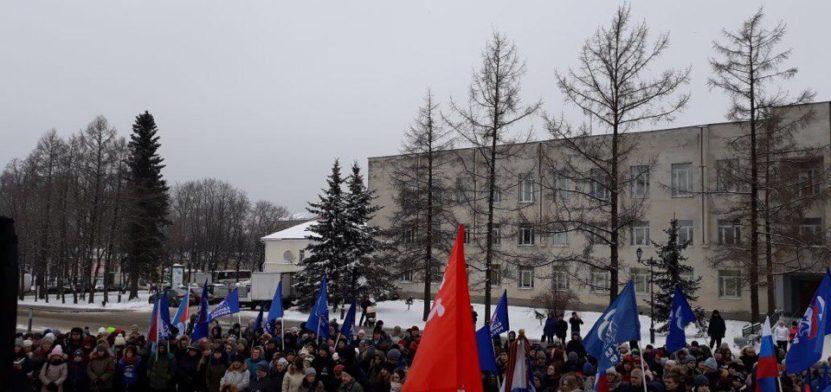 Митинг в Гатчине