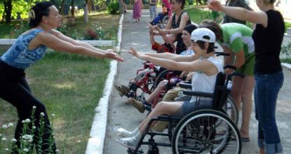 Дети-инвалиды летний отдых