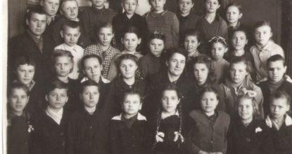 5-й класс Гатчинской железнодорожной школы №13, 1947 год