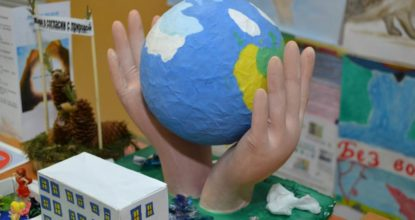 Экологический конкурс