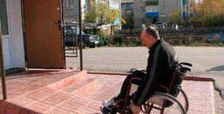 Инвалид без барьеров