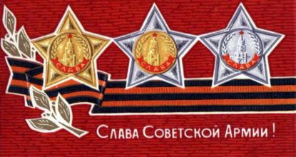 69renkov