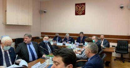 Заседание комиссии Госдумы
