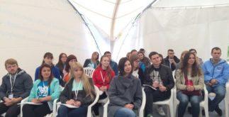 Форум Ладога 2017
