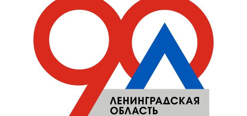 90let