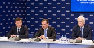 Медведев заседает