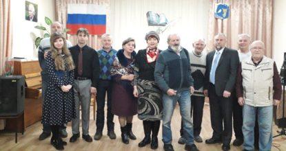 Творчиская встреча в Белогорском клубе