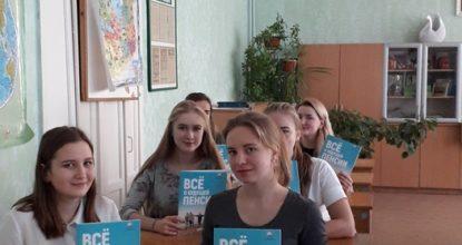 Б.Колпаны Школа
