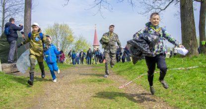 Приоратский парк - Чистые игры