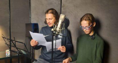 Читают у микрофона