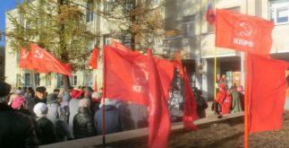 Коммунисты у ЦТЮ